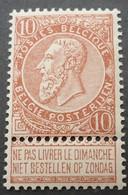 Nr 57 Postfris Met Lichte Scharnier  X Met Goed Centrage  , Zie Foto - 1893-1900 Thin Beard