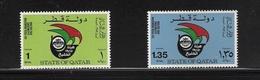 QATAR , 1983 2nd Conference Gulf Postal Organization 2v MNH - Qatar