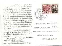 Camp Du Struthof - Natzwiller1964 Bas-Rhin - Cachet Perlé Agence Rurale - Commémo 20ème Anniversaire Libération Du Camp - Marcophilie (Lettres)