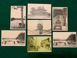 JAPAN - Oshima, Nagoya, Mukden, Itsukushima, Etc - 1900-1910's - 7 Cards - Japon