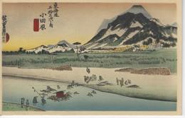CPA  ASIE - ASIA - DESSIN  A IDENTIFIER - PERSONNAGE TRAVERSANT UNE RIVIERE - ECRIT EN JAPONAIS ????? - Cartes Postales