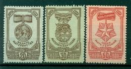 URSS 1945 - Y & T N. 971/73 - Medailles Pour Les Mères - 1923-1991 UdSSR