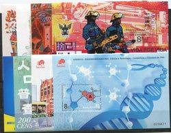 MACAO BLOCS FEUILLETS N° 101**, 102**, 103**, 104**, 105**, 107**, 108** ET 109**    (numéros Et Cote Yvert) - 1999-... Région Administrative Chinoise