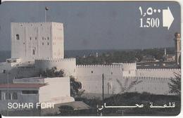 OMAN(GPT) - Sohar Fort, CN : 11OMNB/B(normal 0), Used - Oman