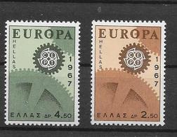Yv. 948/9  * * - Greece