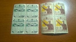 Manchukuo China 1940. 2 End 4F. National Census - 1932-45 Mandchourie (Mandchoukouo)