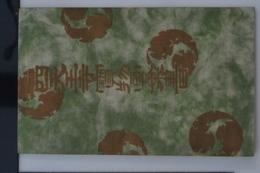 JAPAN, 菽寺王天四阪大 - 1910 - Livret Souvenir 12 Cartes Postales TTB RARE - Japon