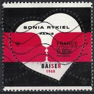 France 2018 Oblitéré Used Coeur Sonia Rykiel Paris Le Baiser Y&T 5198 - Oblitérés