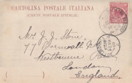 Deutsches Reich Postkarte 1900 Seepost - Used Stamps