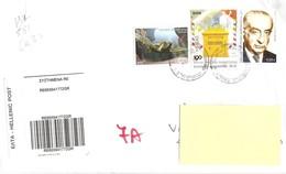 GRECIA - 2019 Lettera Raccomandata Per L'estero Con 3 Francobolli (tartaruga, Cassetta Postale) + Etichetta Racc. - Covers & Documents