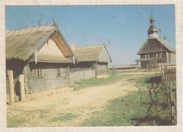 9AL614 THE BELARUSIAN STATE MUSEUM 2 SCANS - Belarus