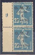 Cilicie: Yvert  N° 92(*) - Cilicia (1919-1921)