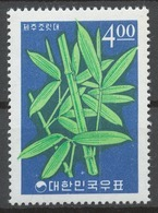Korea South 1965 Mi# 517** BAMBOO - Korea, South