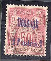 Dédéagh: Yvert  N° 7° - Dedeagh (1893-1914)