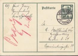 DR P 256, Gestempelt: Greifenberg Pomm. 1.2.1936, Nothilfe 1935 - Deutschland