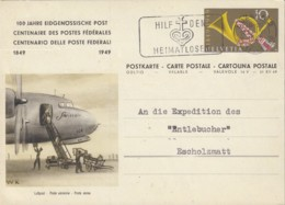 SCHWEIZ  P 213/06, Gestempelt: Luzern 21.VI.1949, 100 Jahre Eidgenössische Post - Ganzsachen