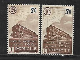 Fg169  France Colis Postaux N°208-212 Sans Filigrane Et Avec Filigrane - Ungebraucht