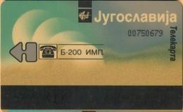 Yugoslavia - JUG-S-11, Autelca, CN At Center Right, Logo, CN; 0075, (Belgrad), PTT, 200U, Used - Jugoslawien