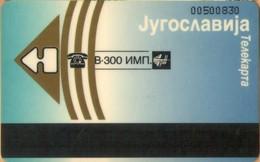 Yugoslavia - JUG-S-07, Autelca, CN; 0050  At Top Right, Logo, (Montenegro,Serbia), PTT, 300U, 10.000ex, Used - Joegoslavië