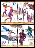 Japan 2001 World Games, 4 Postally Used - Used Stamps