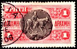 Crete 1905 1d Sepia And Carmine Fine Used. - Crete