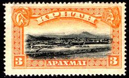 Crete 1905 3d Minos Ruins Fine Lightly Mounted Mint. - Crete