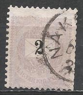 Hungary 1881. Scott #18h (U) Crown Of St. Stephen - Gebruikt