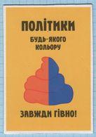 UKRAINE / Flexible Magnet / Politics. Politicians Of Any Color Are Always CRAP! 2009 - Sport