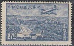 Rep China 1946 Shanghai Print AirMail Stamp Plane Mount SYS Mausoleum - Holidays & Tourism