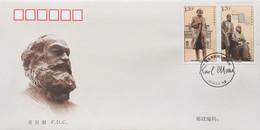 2018-9 China 200 Anni Of KARL MARX FDC - 1949 - ... République Populaire