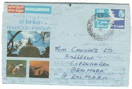 14791 - Entier Aérogramme - Sri Lanka (Ceylon) (1948-...)