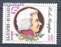 Bulgaria 1991 Mi 3910 MNH ( ZE2 BUL3910 ) - Bulgarie