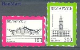 Belarus 2001 Mi 405-406 MNH ( ZE4 BYL405-406 ) - Bielorrusia