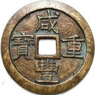 Chine Dynastie Ancient Bronze Coin Diameter:54mm/thickness 3mm - China