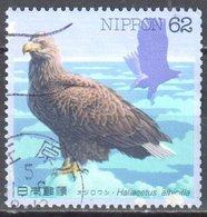 Japan 1993 - Birds - Mi. 2157 - Used - 1989-... Imperatore Akihito (Periodo Heisei)