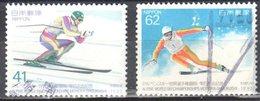 Japan 1993 - Mi. 2142-43 - Used - 1989-... Imperatore Akihito (Periodo Heisei)