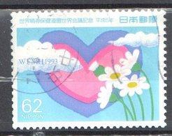 Japan 1993 - Mi. 2174 - Used - 1989-... Imperatore Akihito (Periodo Heisei)