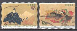 Japan 1993 - Mi. 2184-85 - Used - 1989-... Imperatore Akihito (Periodo Heisei)