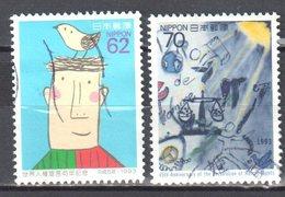 Japan 1993 - Mi. 2196-97 - Used - Usati