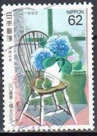 Japan 1992 - Mi. 2096 - Used - 1989-... Imperatore Akihito (Periodo Heisei)
