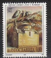 Yugoslavia,800 Years Of Church St.Luka In Kotor 1995.,MNH - 1992-2003 República Federal De Yugoslavia