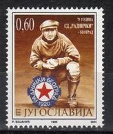 "Yugoslavia,75 Years Of Sport Society ""Radnički"" 1995.,MNH - 1992-2003 República Federal De Yugoslavia"