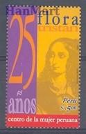 Peru 2004 Mi 1962 MNH ( ZS3 PRU1962 ) - Perú