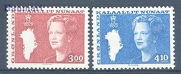 Greenland 1988 Mi 179-180 MNH ( ZE3 GNL179-180 ) - Royalties, Royals