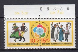 DDR  905 - 906 **  Postfrisch - Ungebraucht
