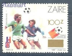 Congo Kinshasa/Zaire 1990 Mi 1023 MNH ( LZS6 ZRE1023 ) - 1982 – Espagne