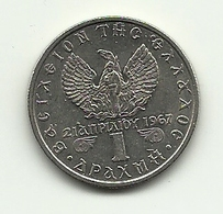 1971 - Grecia 1 Dracma - Grecia