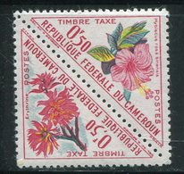 CAMEROUN- Taxe Y&T N°35 Et 36- Neufs Sans Charnière ** (fleurs) - Ohne Zuordnung