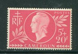 CAMEROUN- Y&T N°265- Neuf Sans Charnière ** - Neufs