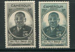 CAMEROUN- Y&T N°274 Et 275- Neufs Sans Charnière ** - Nuevos